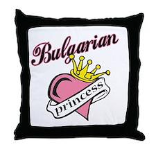 Bulgarian Princess Throw Pillow