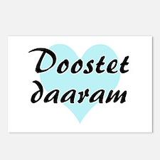 Doostet daaram - Persian - I Love You Postcards (P