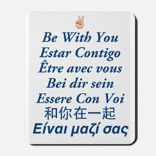 Peace Be With You Mousepad