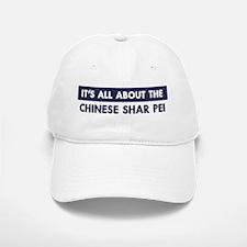 About CHINESE SHAR PEI Baseball Baseball Cap