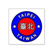 "Taiwan Square Sticker 3"" x 3"""