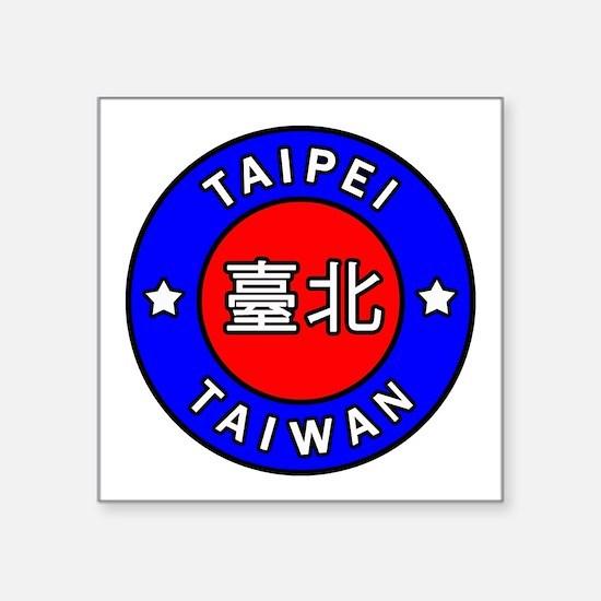 "Taiwan Square Sticker 3"" x 3"""