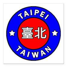 "Taiwan Square Car Magnet 3"" x 3"""