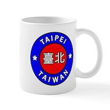 Taiwan Small Mug
