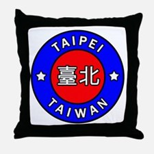 Taiwan Throw Pillow