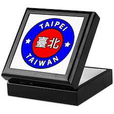 Taiwan Keepsake Box