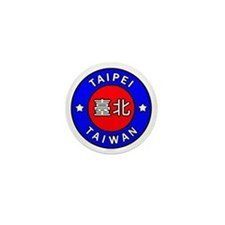 Taiwan Mini Button