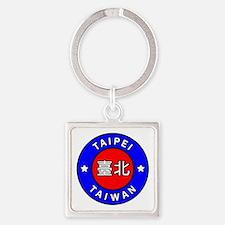 Taiwan Square Keychain