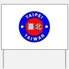 Taiwan Yard Sign