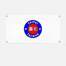 Taiwan Banner