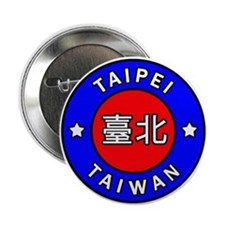 """Taiwan 2.25"""" Button (10 pack)"""