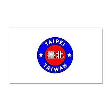 Taiwan Car Magnet 20 x 12