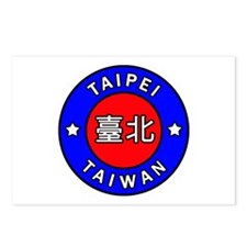Taiwan Postcards (Package of 8)
