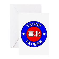 Taiwan Greeting Cards