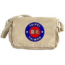 Taiwan Messenger Bag