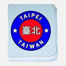 Taiwan baby blanket