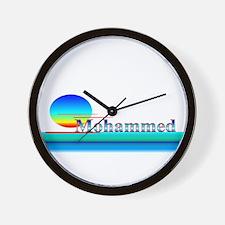 Mohammed Wall Clock