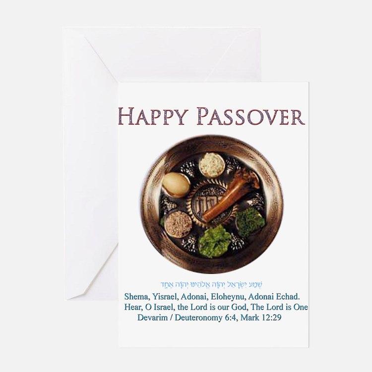 Cute Jewish high holy days Greeting Card