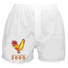 Yellow Rooster Boxer Shorts