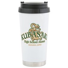Cute Alumni Travel Mug