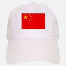 Chinese Flag Baseball Baseball Cap