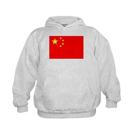 Chinese Flag Kids Hoodie