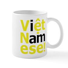 i am Viet Namese! Mugs