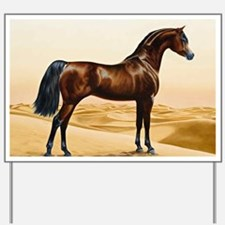 Vintage Arabian Horse Painting by Willia Yard Sign