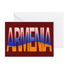 """""""Armenia Bubble Letters"""" Greeting Card"""