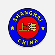Shanghai Button