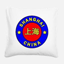 Shanghai Square Canvas Pillow