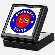 Shanghai Keepsake Box