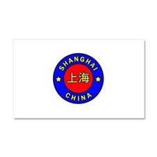 Shanghai Car Magnet 20 x 12