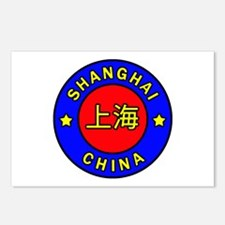 Shanghai Postcards (Package of 8)