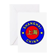 Shanghai Greeting Cards