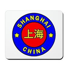 Shanghai Mousepad