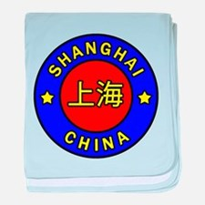 Shanghai baby blanket