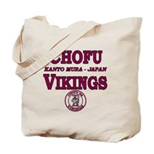 Funny Kanto Tote Bag