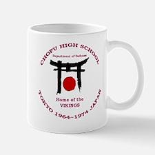 Cool Kanto Mug