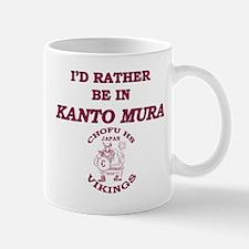 Unique Kanto Mug