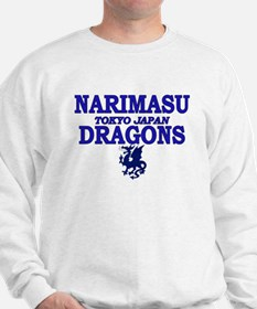 Narimasu High Scgool Japan Dragons Sweatshirt
