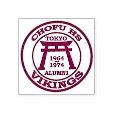 chofu high school japan Sticker