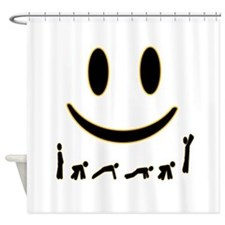 Burpee Smile Shower Curtain