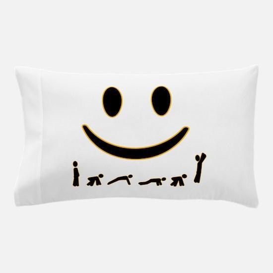 Burpee Smile Pillow Case
