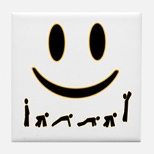 Burpee Smile Tile Coaster
