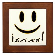 Burpee Smile Framed Tile