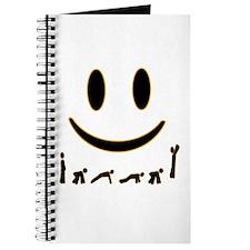Burpee Smile Journal