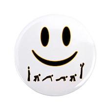 Burpee Smile Button