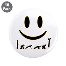 """Burpee Smile 3.5"""" Button (10 pack)"""