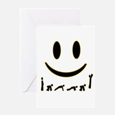 Burpee Smile Greeting Card